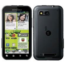 New Motorola DEFY+