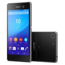 New Sony Xperia M5