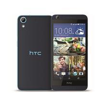 Broken HTC Desire 626