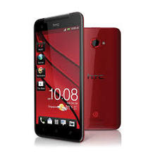 New HTC Butterfly