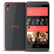New HTC Desire 626s