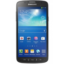 New Samsung Galaxy S4 Active