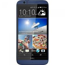Broken HTC Desire 510