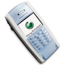 New Sony Ericsson P800