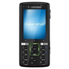 Broken Sony Ericsson K850i