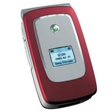 New Sony Ericsson Z1010