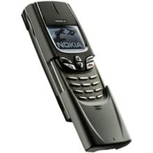 New Nokia 8890