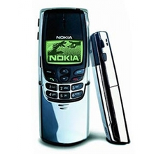 Broken Nokia 8810