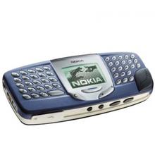 New Nokia 5510