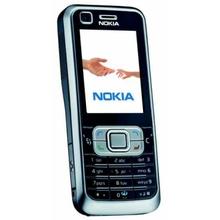 New Nokia 6121 Classic