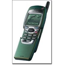 New Nokia 7110