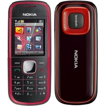 New Nokia 5030 XpressRadio