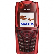 New Nokia 5140