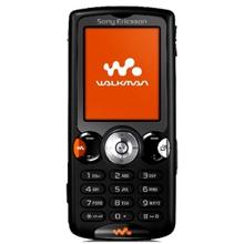 Broken Sony Ericsson W810i
