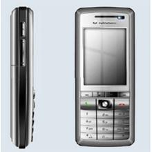 New Vodafone V1210