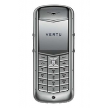 Broken Vertu Constellation